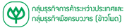 Charoen Pokphand Produce Co., Ltd. (CPP)