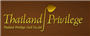 Thailand Privilege Card Co., Ltd.