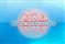 Xenon Inter Co., Ltd./บริษัท ซีนอน อินเตอร์ จำกัด