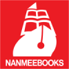 Nanmee Books Co., Ltd.