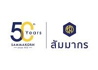 Sammakorn Public Company Limited/บริษัท สัมมากร จำกัด (มหาชน