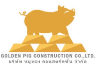 Golden Pig Construction Company Limited