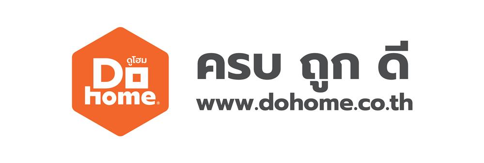 Dohome Public Company Limited's banner