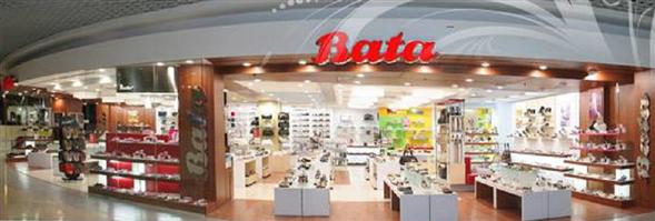 Bata (Thailand) Limited's banner