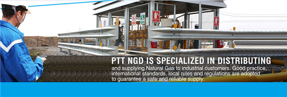 PTT Natural Gas Distribution Co., Ltd.'s banner