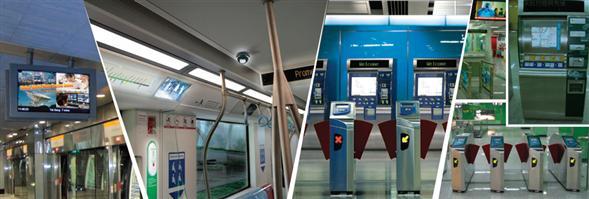 ST Electronics (Thailand) Limited's Bænnexr̒ k̄hxng