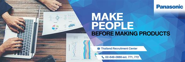 Panasonic Management (Thailand) Co., Ltd.'s banner