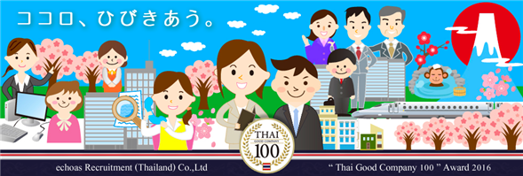 echoas Japanese Recruitment (Thailand) Co., Ltd.'s banner