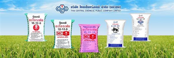 Thai Central Chemical Public Co., Ltd.'s banner