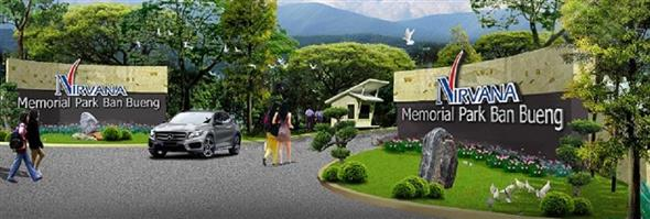 Nirvana Memorial Park Co., Ltd.'s banner