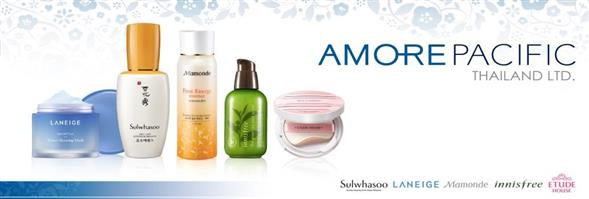 Amorepacific (Thailand) Limited's banner