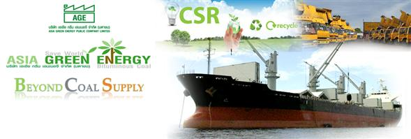 Asia Green Energy Public Company Limited's Bænnexr̒ k̄hxng