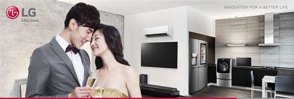 LG Electronics (Thailand) Co., Ltd.'s Bænnexr̒ k̄hxng