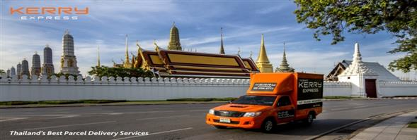Kerry Express (Thailand) Limited's banner