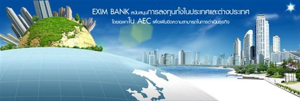 Export Import Bank of Thailand's banner