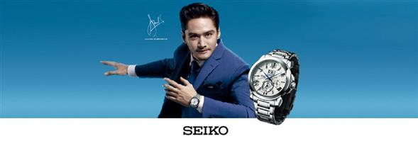 SEIKO (THAILAND) CO., LTD. ( HEAD OFFICE )'s banner
