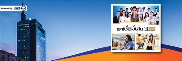 Jasmine International Public Company Limited's banner