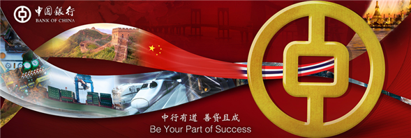 Bank of China (Thai) Public Company Limited's banner