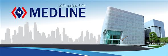Medline Co., Ltd./บริษัท เมดไลน์  จำกัด's banner