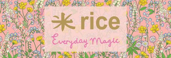 RICE A/S's Bænnexr̒ k̄hxng