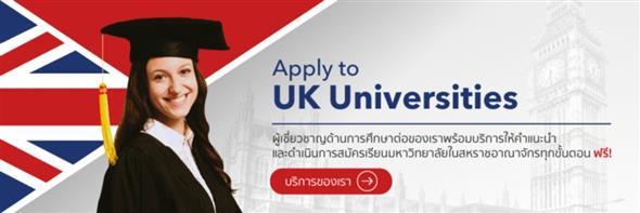 SI-UK Bangkok Co., Ltd.'s banner