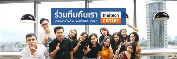 Thaitechcenter Multimedia Co., Ltd./บริษัท ไทยเทคเซ็นเตอร์ มัลติมีเดีย จำกัด's banner