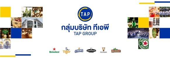 Thai Asia Pacific Brewery Co., Ltd.'s banner