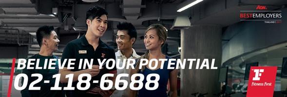 บริษัท ฟิตเนส เฟิรส์ท (ประเทศไทย) จำกัด's banner
