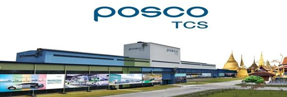POSCO Coated Steel (Thailand) Co., Ltd.'s banner