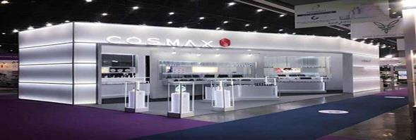 COSMAX (Thailand) Co., Ltd.'s banner