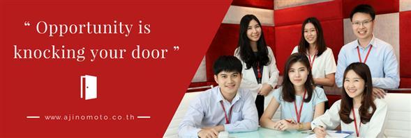 บริษัท อายิโนะโมะโต๊ะ (ประเทศไทย) จำกัด's banner