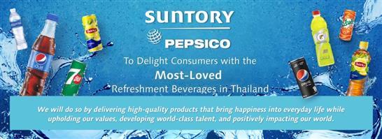 Suntory PepsiCo Beverage (Thailand) Co., Ltd.'s Bænnexr̒ k̄hxng