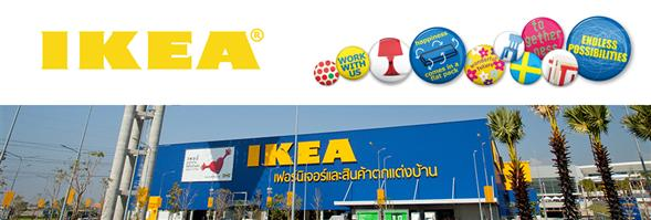 Ikano (Thailand) Limited / IKEA (Thailand)'s banner