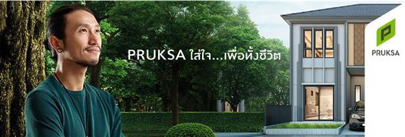 Pruksa Real Estate Public Company Limited's banner