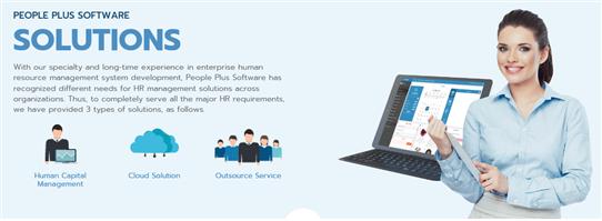 People Plus Software Co., Ltd./บริษัท พีเพิล พลัส ซอฟต์แวร์ จำกัด's banner