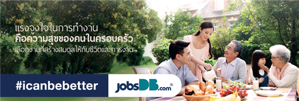 JobsDB Recruitment (Thailand) Limited's banner