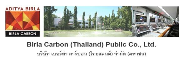 BIRLA CARBON (THAILAND) PUBLIC COMPANY LIMITED's banner