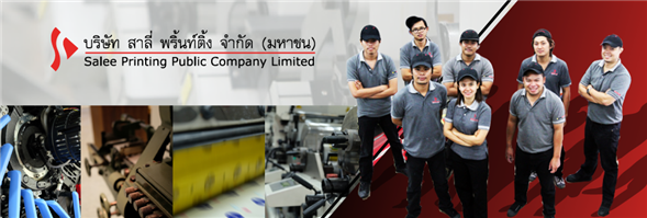 Salee Printing ( PCL )'s banner