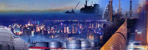 China Petroleum Pipeline Bureau Co., Ltd.'s Bænnexr̒ k̄hxng