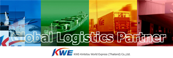 KWE-Kintetsu World Express (Thailand) Co., Ltd.'s banner