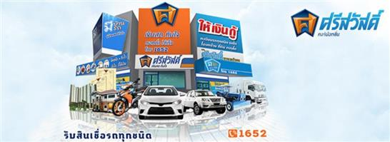 SRISAWAD POWER 2014 CO., LTD.'s banner