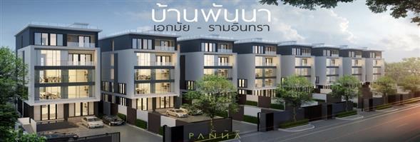 Panna Living Co., Ltd./บริษัท พันนา ลิฟวิ่ง จำกัด's banner