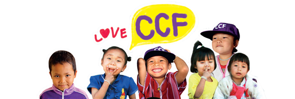 Community Children Foundation (CCF)'s banner