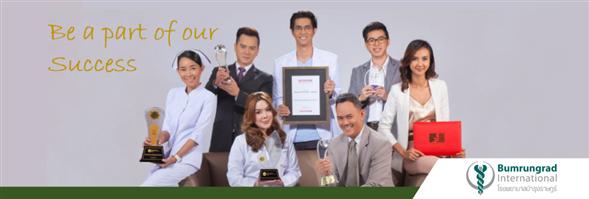 Bumrungrad Hospital Public Company Limited's Bænnexr̒ k̄hxng