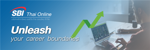 SBI Thai Online Securities Co., Ltd.'s banner