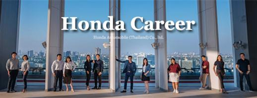 Honda Automobile (Thailand) Co.,Ltd.'s banner