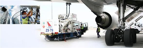 Bangkok Aviation Fuel Services Public Company Limitedi's banner