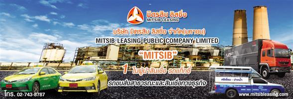 Mitsib Leasing Public Company Limited's Bænnexr̒ k̄hxng
