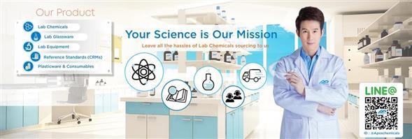 APEX CHEMICALS CO., LTD.'s banner