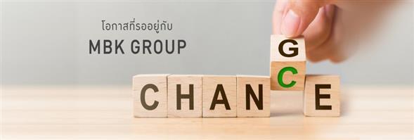 MBK Public Company Limited's Bænnexr̒ k̄hxng